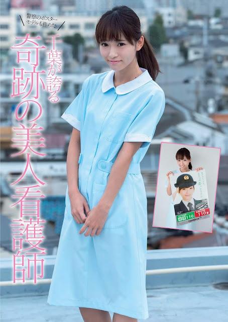 Mitadera Madoka 三田寺円 Weekly Playboy 週刊プレイボーイ Dec 2015 Photos