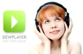 Dewplayer - lecteur simple