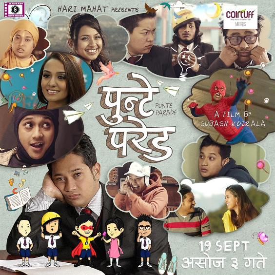nepali movie punte parade