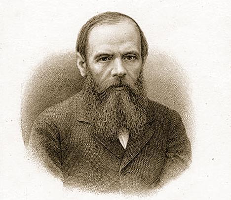 Dostoyevski Kitabı