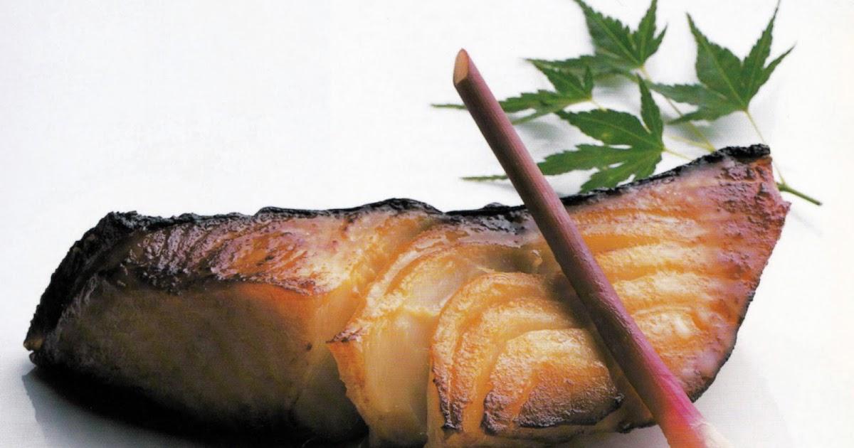 More Cookbooks Than Sense: Signatures: Black Cod with Miso (Nobu)