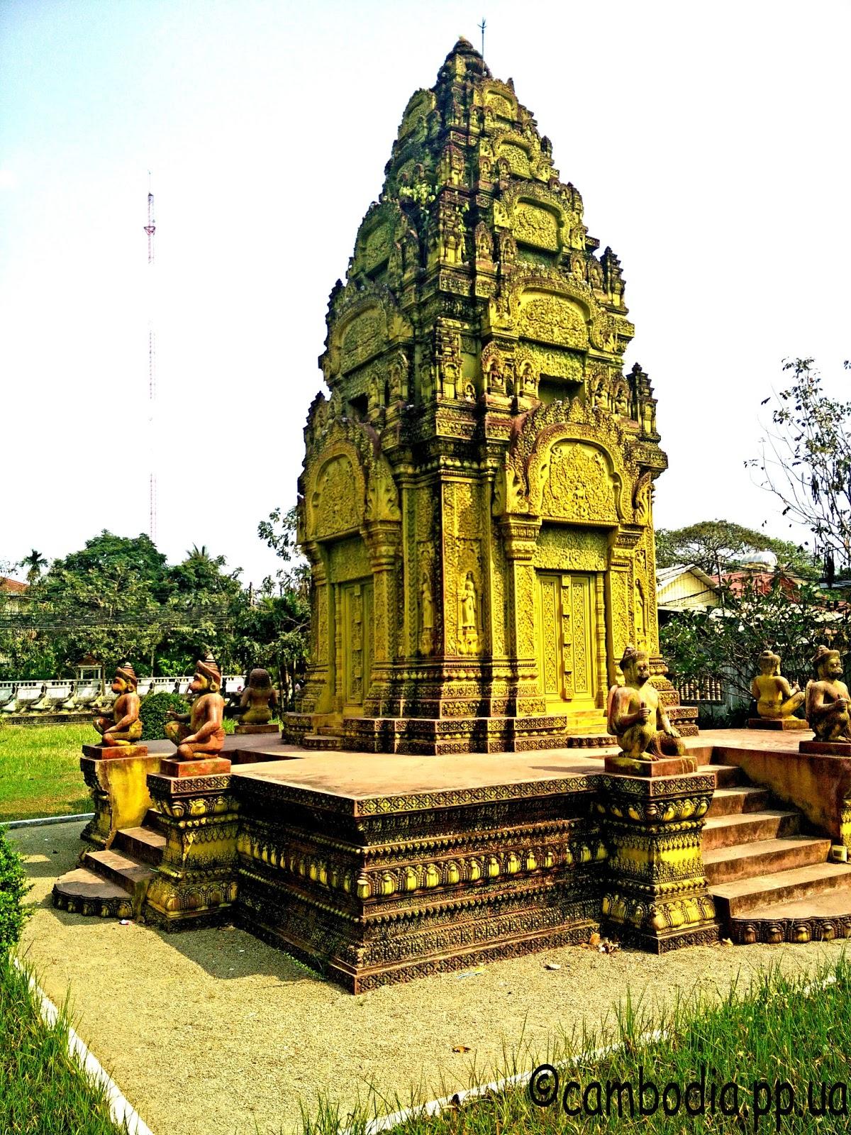 Храмовый комплекс в Сиануквиле