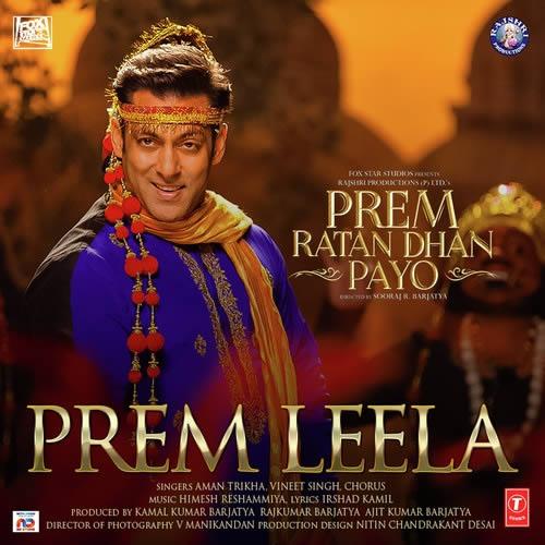 Prem Leela - Prem Ratan Dhan Payo