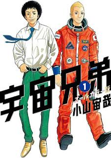 [小山宙哉] 宇宙兄弟 オールカラー版 第01巻