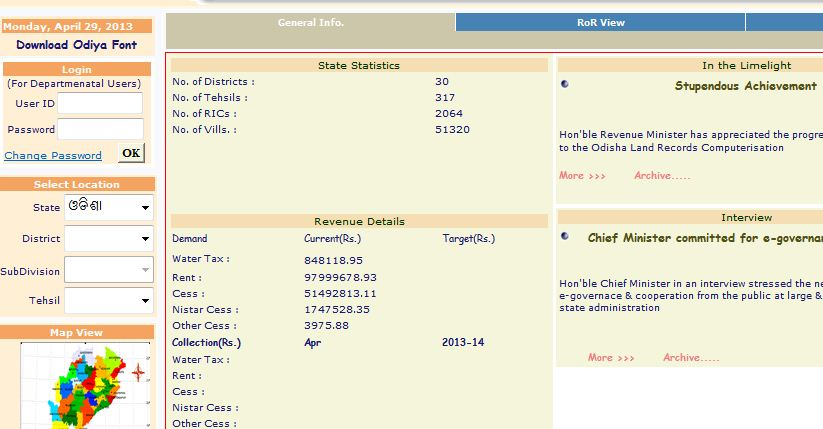 http://bhulekh.ori.nic.in/ Oriya/Odia Script Help For Internet ...