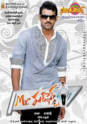 Prabhas in Mr.Perfect Movie