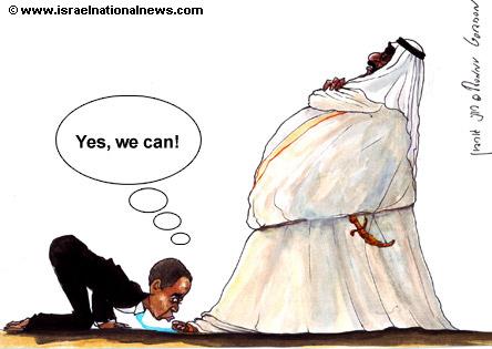 http://3.bp.blogspot.com/-Zhm0S3ysRRU/UiffeobB9UI/AAAAAAAAUy4/Jra8UK0B0u8/s1600/ObamaK%C3%BCsstFuss.jpg