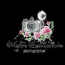 Свадебный и семейный фотограф Мария Пономарева