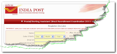 Postal Assistant Recruitment 2012 Online Application form