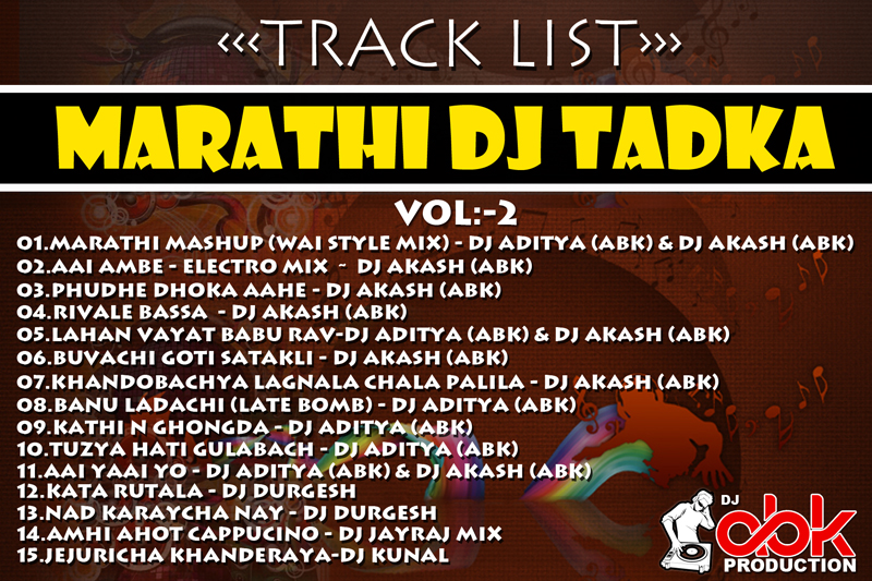 dj download mp3 songs