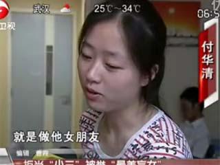 四川 最美盲女(四川「最美盲女」拒絕包養)
