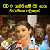 Hirunika reveals the truth about S. B. Dissanayake on Facebook