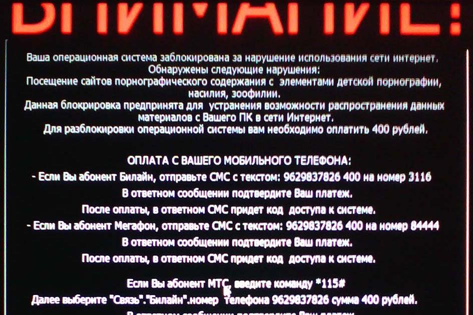 ебут в жопу малолеток бесплатно на русском языке