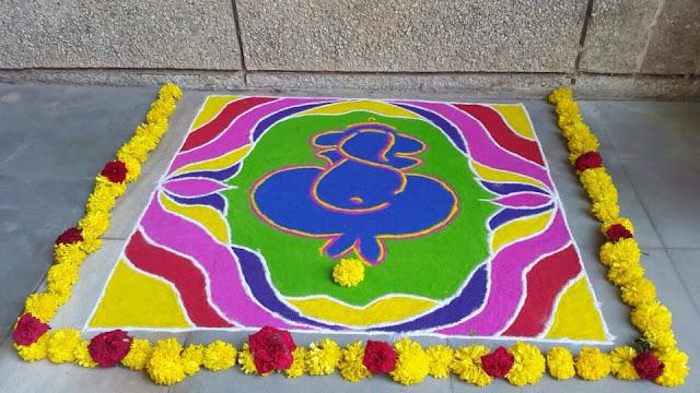 Dhanteras Rangoli Design 11