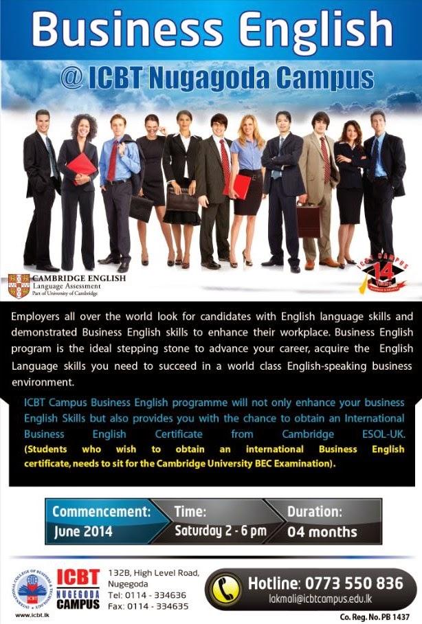 www.icbt.lk