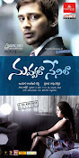 Nuvvala Nenila wallpapers varun sandesh poorna-thumbnail-11