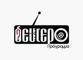 "RADIO ""ΔΕΥΤΕΡΟ ΠΡΟΓΡΑΜΜΑ"" EN DIRECTO"