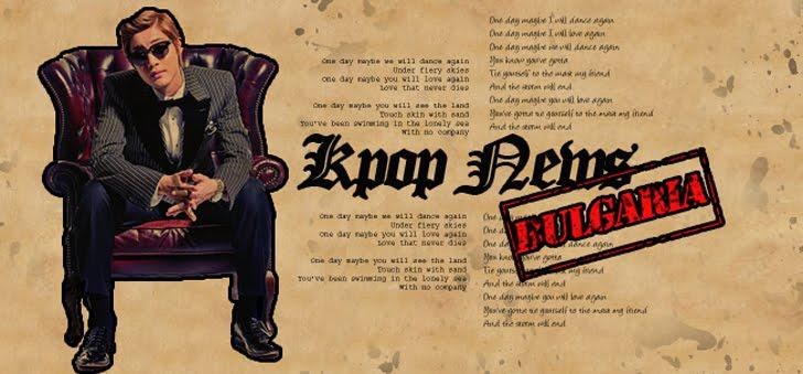 BG Kpop News