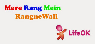 http://itv55.blogspot.com/2015/06/mere-rang-mein-rangnewali-19th-june.html