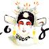 Yam Kim Fai's 103rd Birthday - Google Doodle