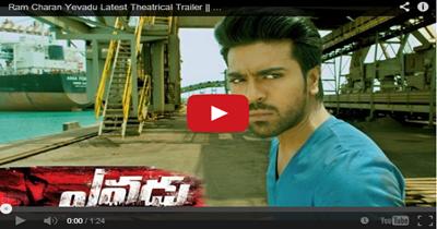 Trailer Ram Charan Yevadu Latest 2nd Trailer Hd Watch Download