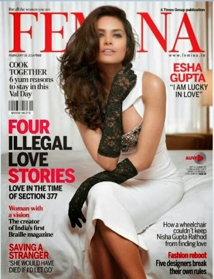 Esha Gupta Photos from Femina India Magazine Cover February 2014 HQ Scans