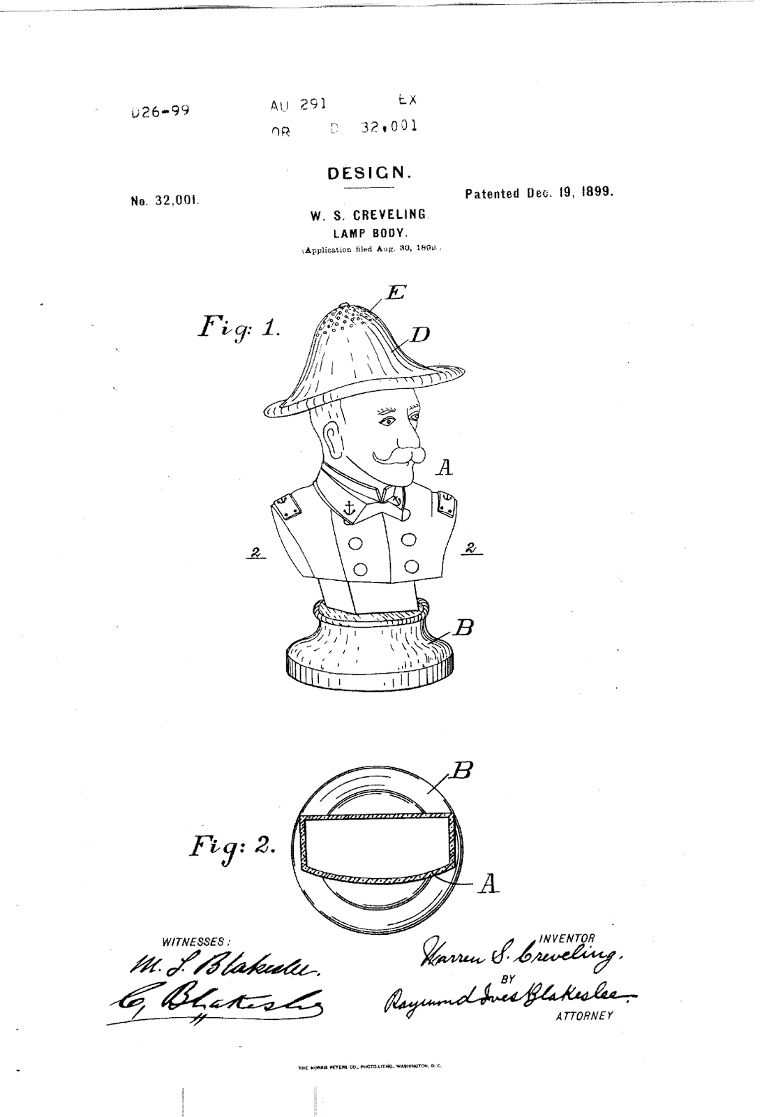 the patent search blog 2014