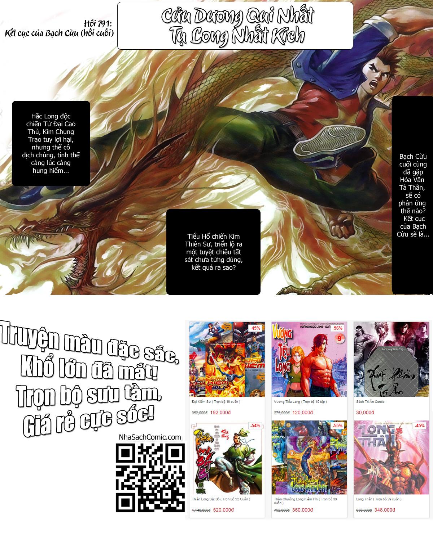 Tân Tác Long Hổ Môn chap 790 Trang 32 - Mangak.info