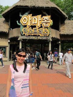 South Korea Seoul Everland Amazon Express