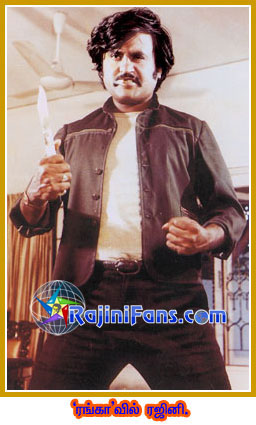 Super Star Rajinikanth Pictures 1