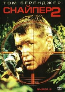 Bắn Tỉa 2 – Sniper 2 (2014) - Sniper 2 (2014)