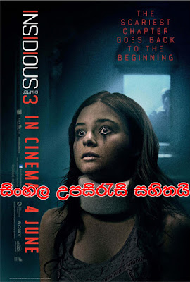 Insidious: Chapter 3 2015 Full Movie Watch Online With Sinhala Subtitle