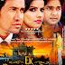 Ek Duje Ke Liye (2012) hindi movie HD