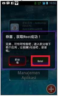 Cara Root Smartfren Andromax U2 Tanpa PC