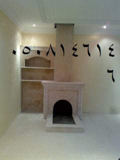 مدافئ حجريه 5071270_orig