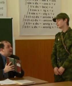 Неправильные формулы в сериале Курсанты