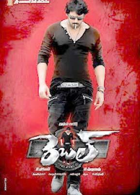 Rebel Telugu Movie Torrent Download