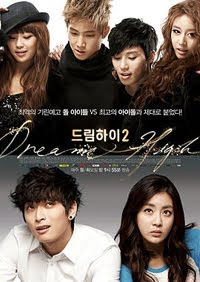 dream high 2 cover