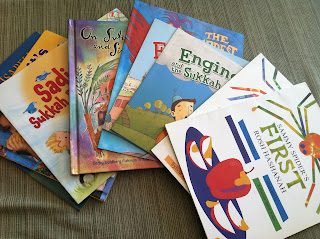 VeegMama's children's book recommendations for the Jewish high holidays