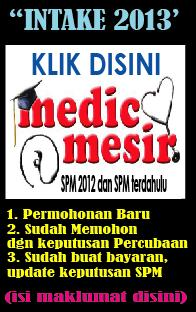 PEMOHON BARU UTK PERUBATAN,PERGIGIAN, FARMASI DAFTAR SINI