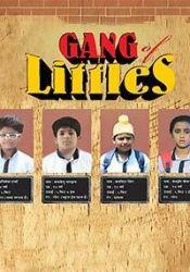 Gangs of little 2016