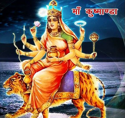 Devi Maa Kushmanda Worship Mantra Ritual of Fourth Day on Navratri