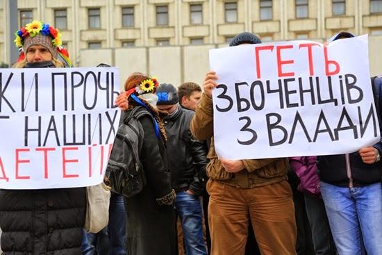 Левочкин и Ляшко, руки прочь от наших детей.