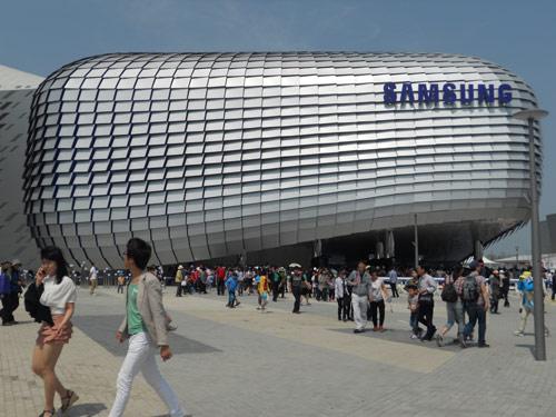 Samsung Pavilion, Expo 2012