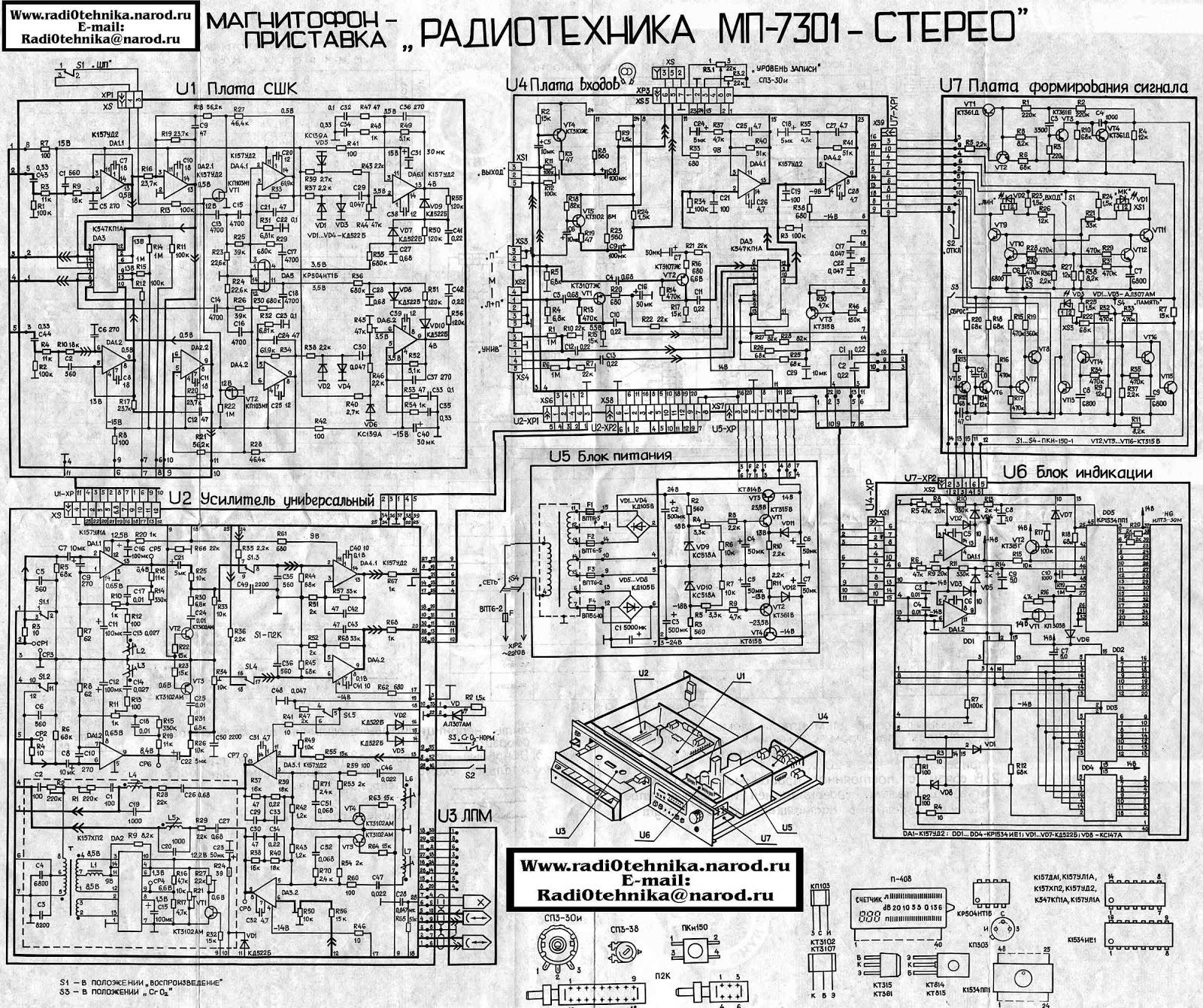 Radiotehnika мп 7301 стерео схема