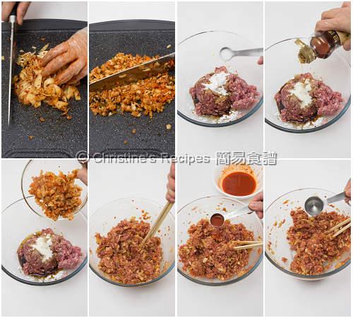 Kimchi Dumplings Procedures01