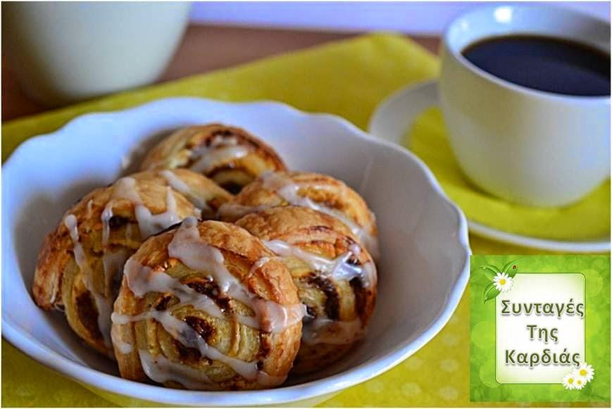 Coffee rolls