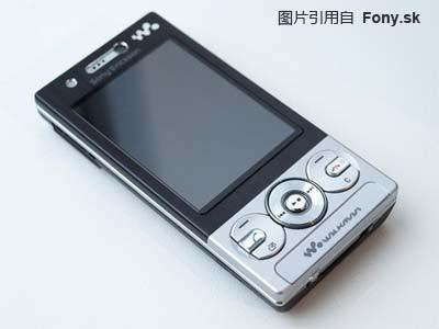 [Image: Sony Ericsson W705 (Walkman)]
