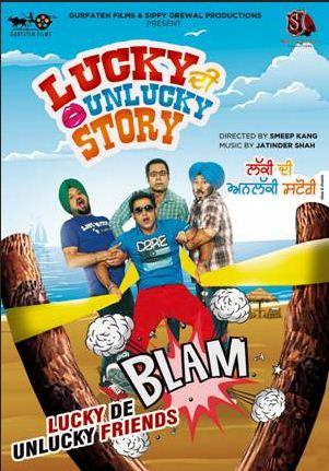 Lucky DI Unlucky Story 2013 Punjabi HDRip 700MB, Bollywood Punjabi Movie Lucky DI Unlucky Story 2013 Punjabi DvdRip hd bluray brrip 720p 700MBfree download or watch online single link at world4ufree.pw