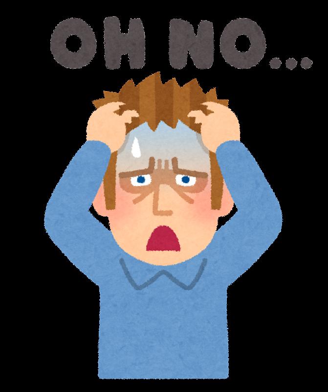 「no イラスト」の画像検索結果